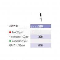 [개별발주] Diamond Point HP #390-016
