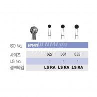 [5개입으로 포장변경] Surgical carbide bur #H141 LS RA