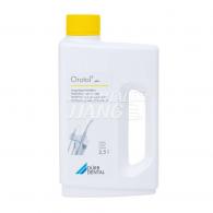 [단종] Orotol Plus (석션세척액)