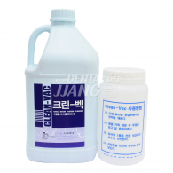 Clean-vac (배출시스템 클리너)