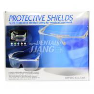 Protective Shields M-76 kit (전면보호대)