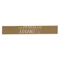 Bag Sealer (비닐접착기) #테프론천