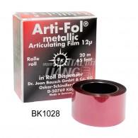 Arti-Fol Ultra Thin 12μm Refill 양면 #BK1028