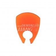 [개별발주] Elipar S10 Eye shield #76957