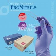 ProNitrile Glove (200pcs)