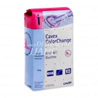 Cavex Color Change (단계별 색상변함)