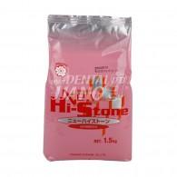 New Hi-Stone #White (교정스톤)