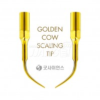 Golden Cow Scaling Tip