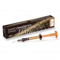 [출시예정] G-aenial Universal Injectable