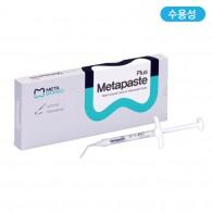 [수용성] Metapaste Plus